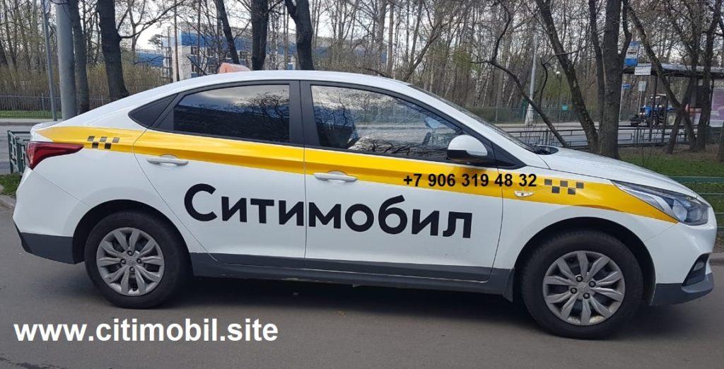 Аренда авто Новосибирск